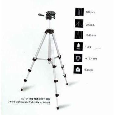 便攜式相機三角架