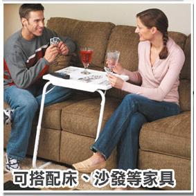 可折疊式電腦桌 五合一折疊桌