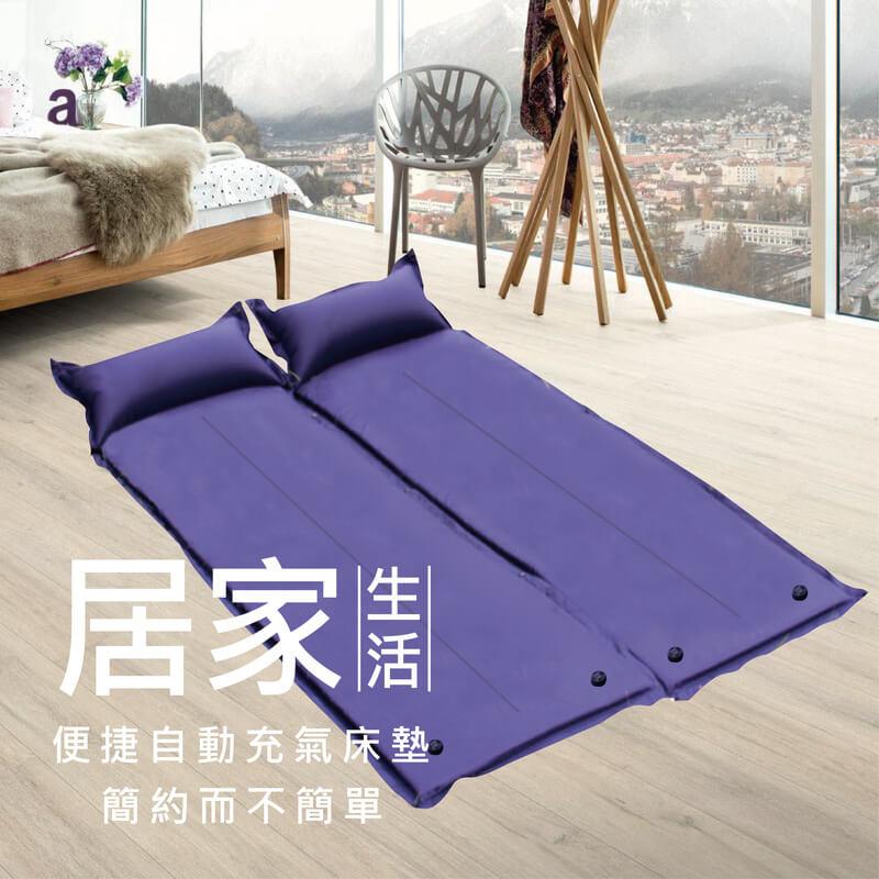 戶外居家自由接拼有枕頭自動充氣墊