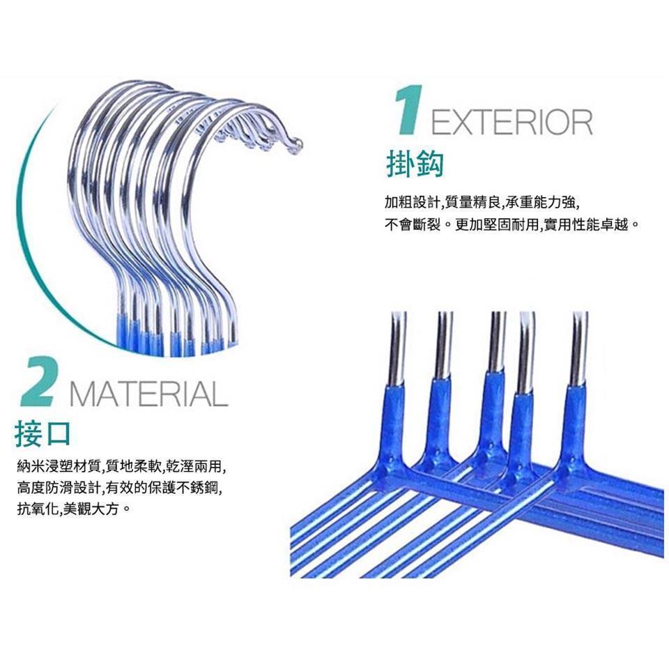 浸塑40cm加粗鋼製防滑衣架(10入/組)