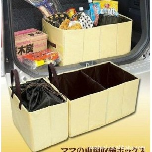 可折疊多用途汽車收納箱