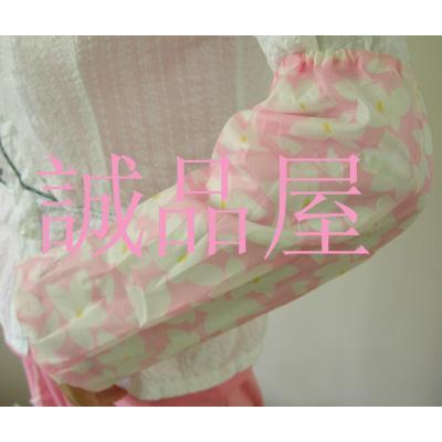 日本護腕套護袖套(2入)