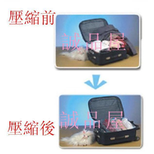 日本真空壓縮整理袋(60*80cm)