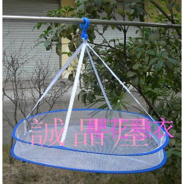 單層曬衣籃