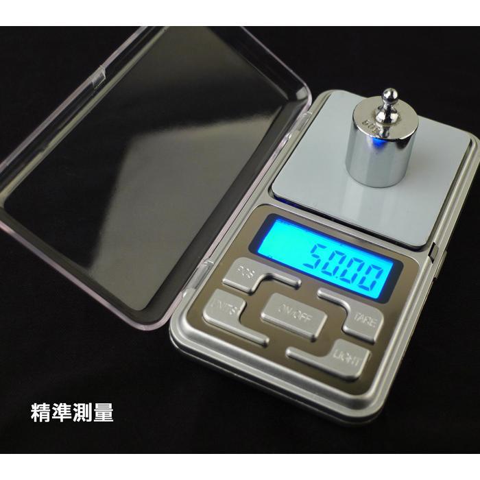 迷你電子秤TE065-500g