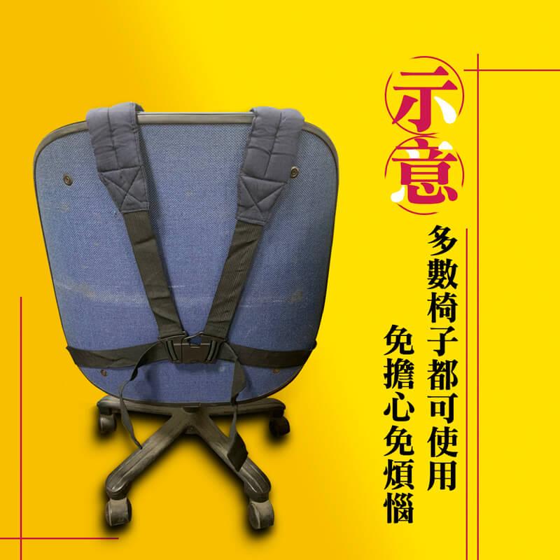 可攜式兒通餐椅加強安全帶