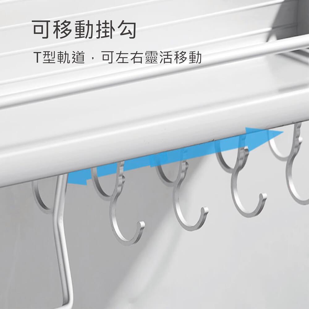免打孔雙層加厚太空鋁廚房刀架置物架