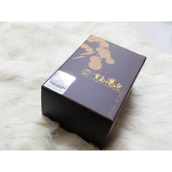 寶島魔皂台灣正廠貨-小號28g*12入/盒(台灣/大陸包郵)