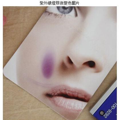 UV紫外線測試卡強度指示卡