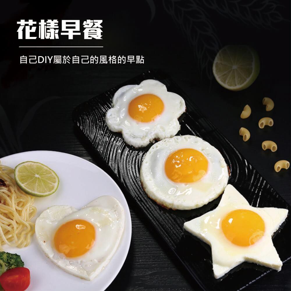 304不銹鋼煎蛋模具(5入一組)