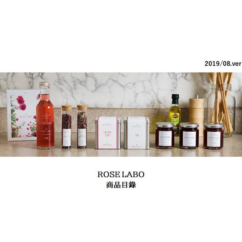 日本製-24 Confiture-可食用玫瑰花瓣果醬