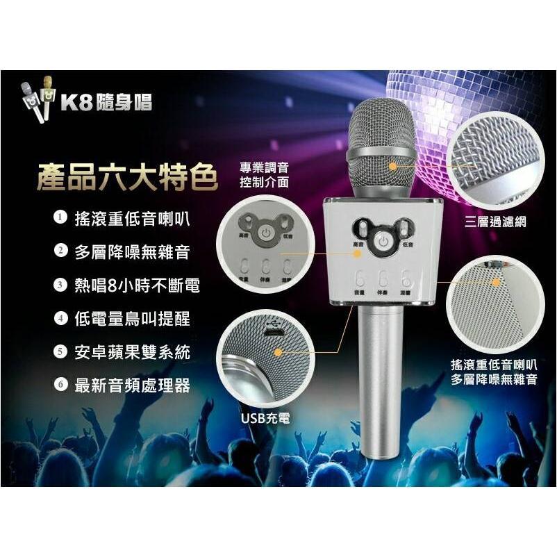 NCC台灣製K8隨身唱點唱機一年保固免費換新