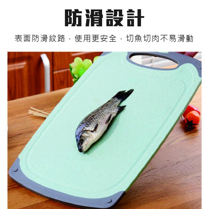 防霉雙面小麥秸稈菜板砧板(21*35*0.6cm)