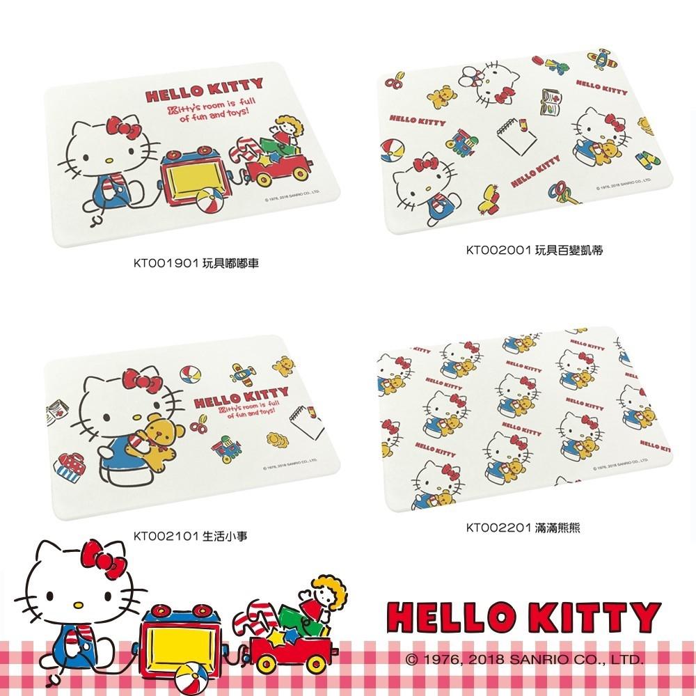 三麗鷗(Hello Kitty)超吸濕硅藻土地墊(60*39)