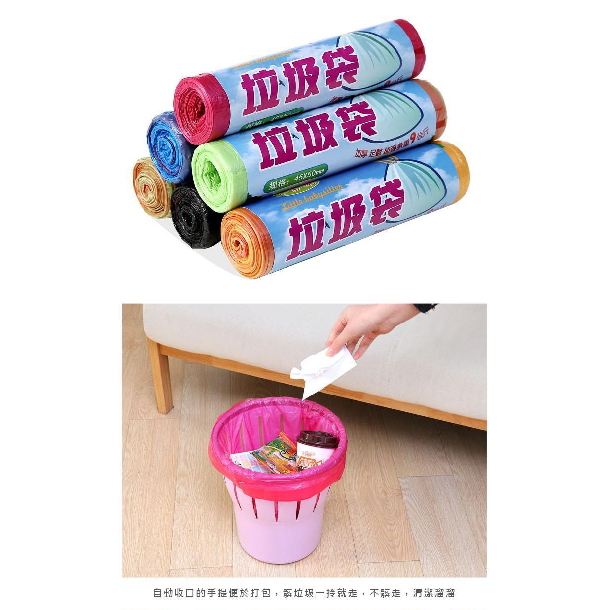 自動收口垃圾袋(15袋/捲)