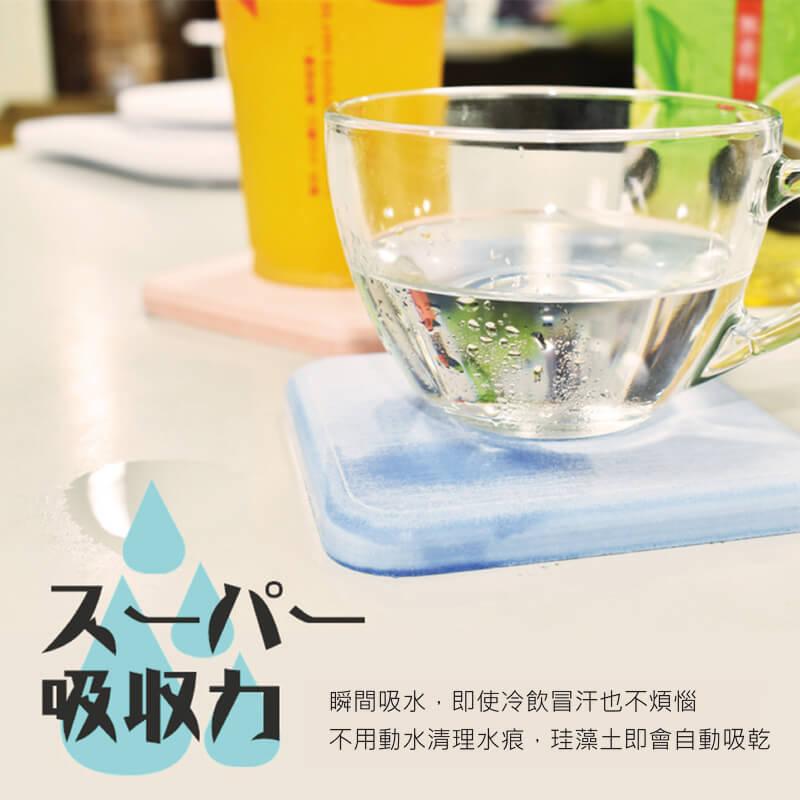 獨家代理日本PPT珪藻土超吸水杯墊(2入/盒)