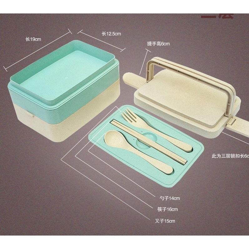 小麥秸稈飯盒(三層)