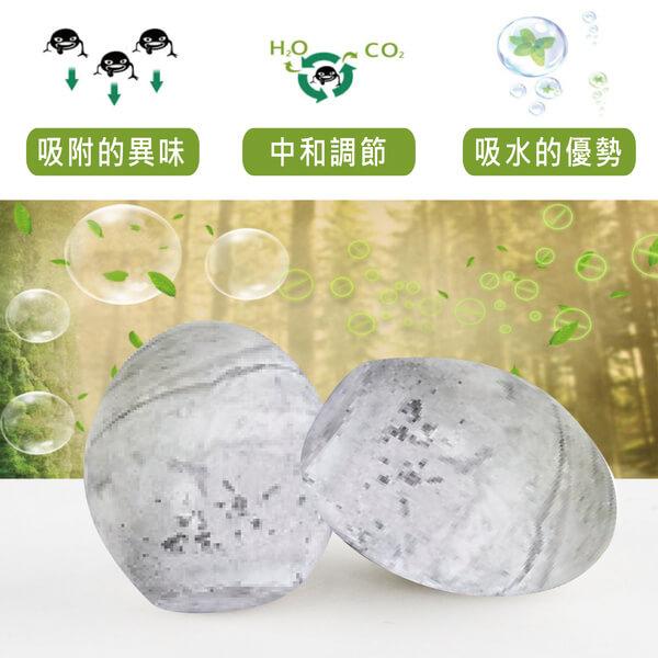 竹炭硅藻土冰箱除臭蛋(4入/盒)