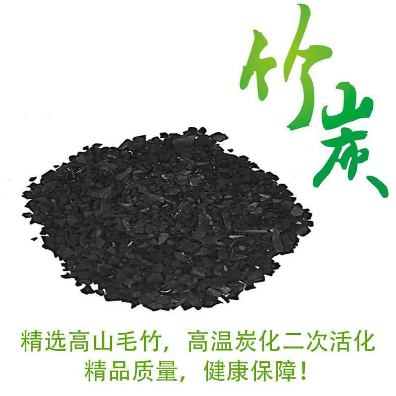日式消臭除濕竹炭包(65g)