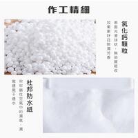 獨家代理日本PPT強力可掛式除濕袋(約250g/吸500ml)
