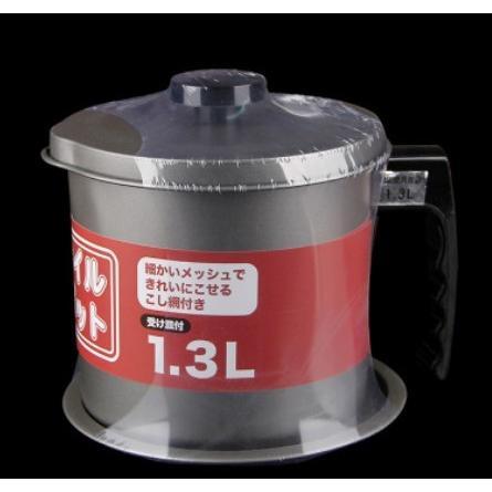 濾渣油壺(1.3L)