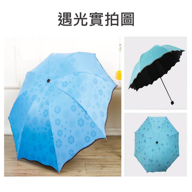 奇幻遇光生花抗UV黑膠折疊傘