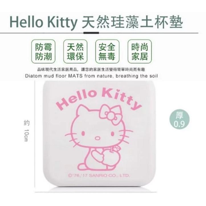 獨家授權hello kitty珪藻土超吸水杯墊(2入/盒)