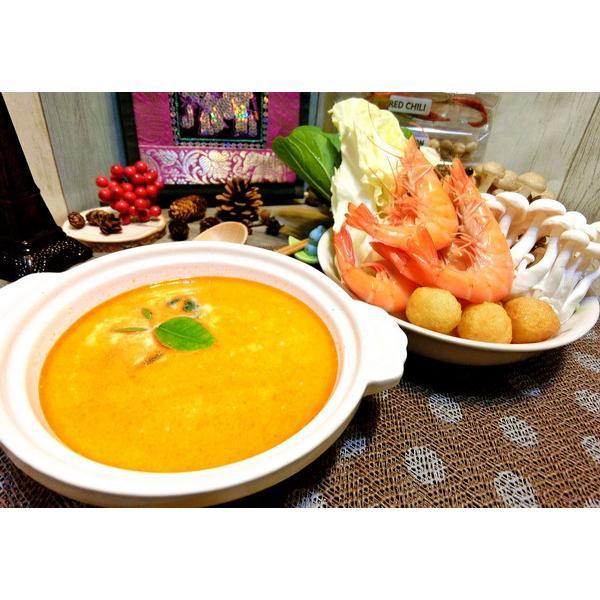 泰味御廚-泰式純湯鍋底濃縮包