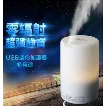 香薰機usb家用迷你空氣增濕器