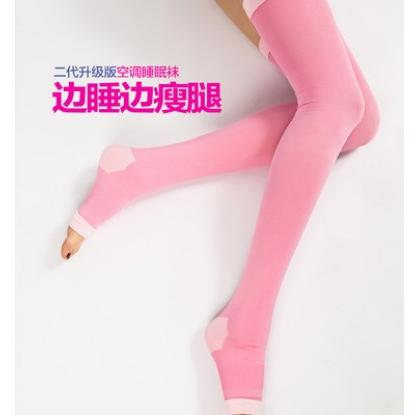 420D塑形彈力美腿壓力襪睡眠襪