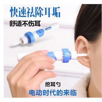 電動挖掏耳勺吸耳器