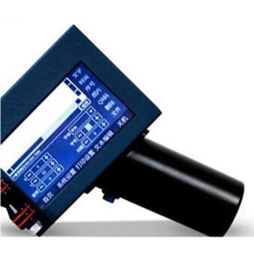 智能手持式噴碼機打碼機