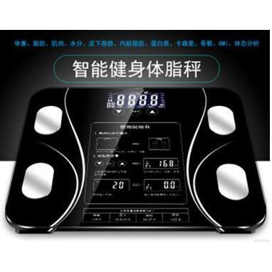11種多功能智能體重計