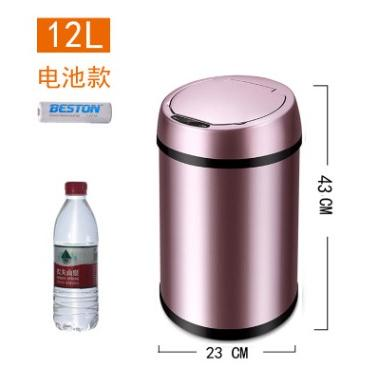 12L智能垃圾桶紅外線感應(電池款)