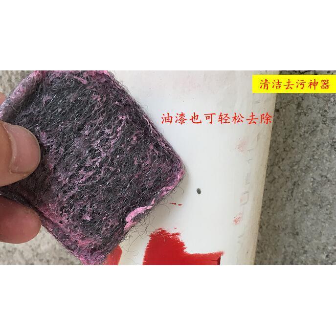 金屬棉魔術皂刷(5片/組)