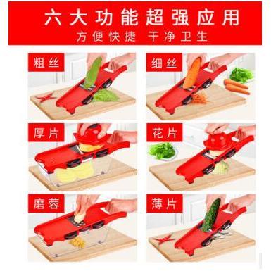 多功能切菜器切絲器