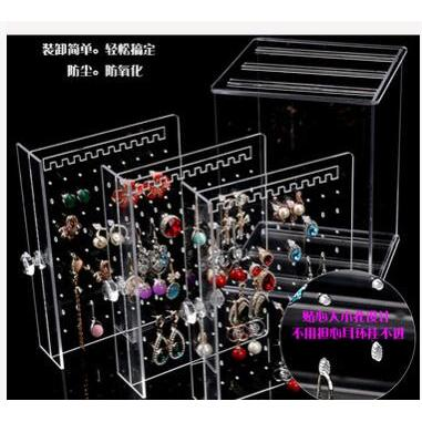PS耳環收納盒首飾盒