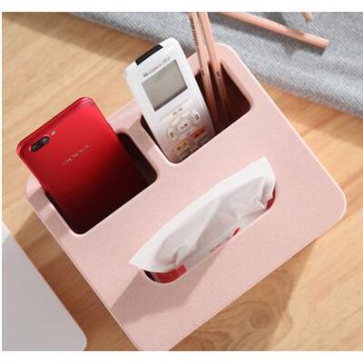 多功能抽紙盒收納盒
