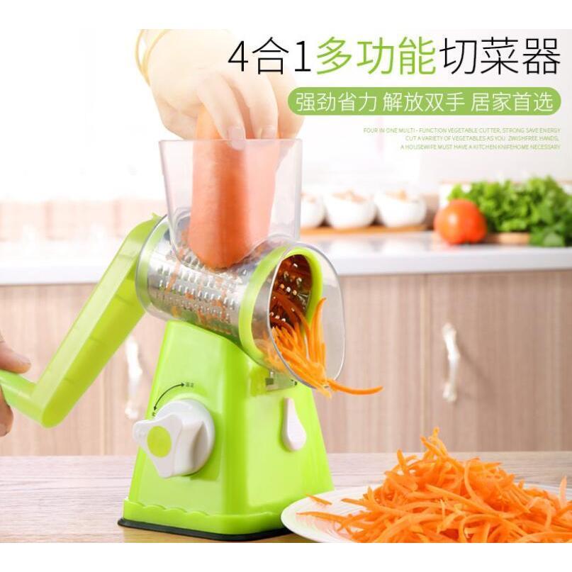 多功能手搖切菜器