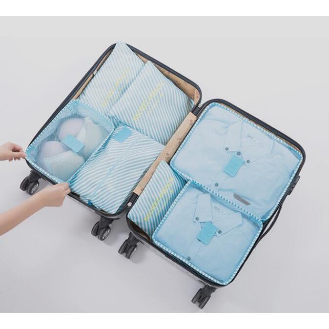 旅行收納袋七件套裝