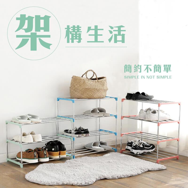 一分鐘組合四層簡易不銹鋼鞋架置物架