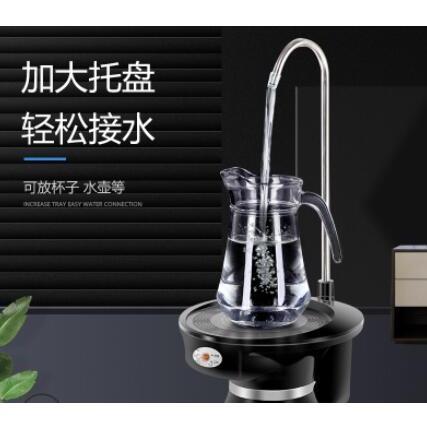 裝水電動抽水器上水器