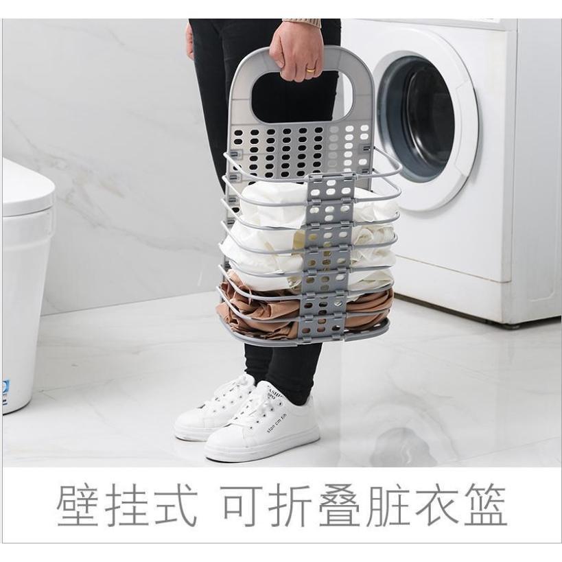 免打孔可折疊收納筐掛式籃