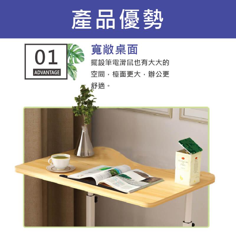人體工學4輪可移動升降桌床邊桌