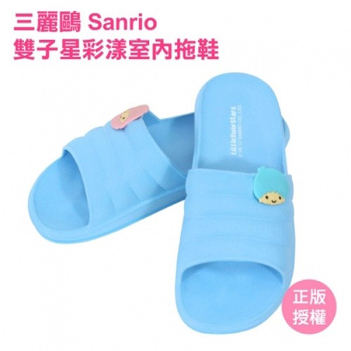三麗鷗hello kitty授權四季室內外通用拖鞋