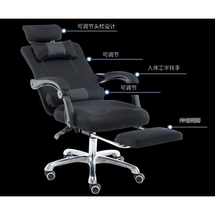 可躺電競椅電腦椅辦公椅家用椅