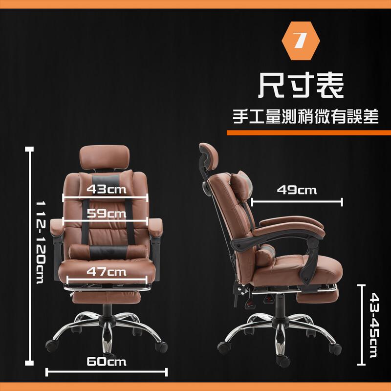 PU皮辦公椅(乳膠款)