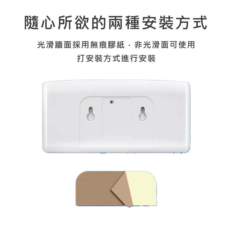 USB紫外線刮鬍刀牙刷消毒器牙刷架(充電款)
