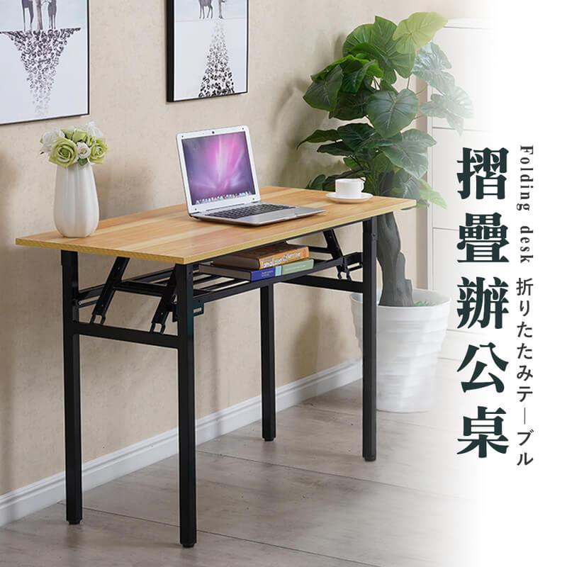 雙層折疊長桌(120*60*75cm)