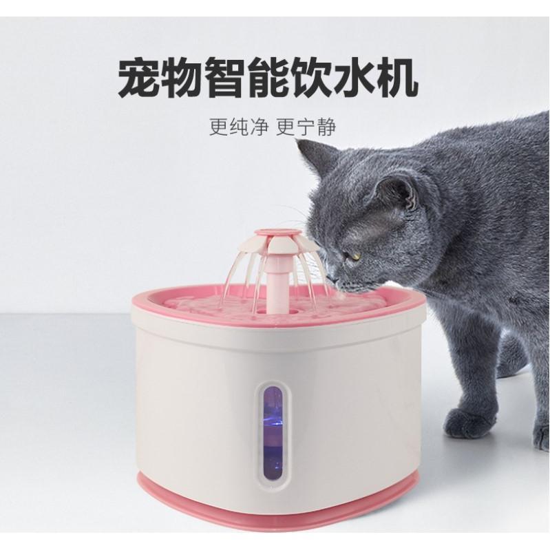 自動循環過濾靜音心形飲水機(USB)